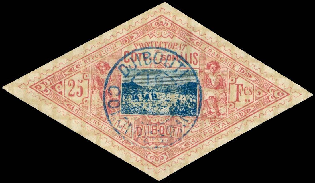 French_Somali_Coast_1894_25f_Fournier_Forgery