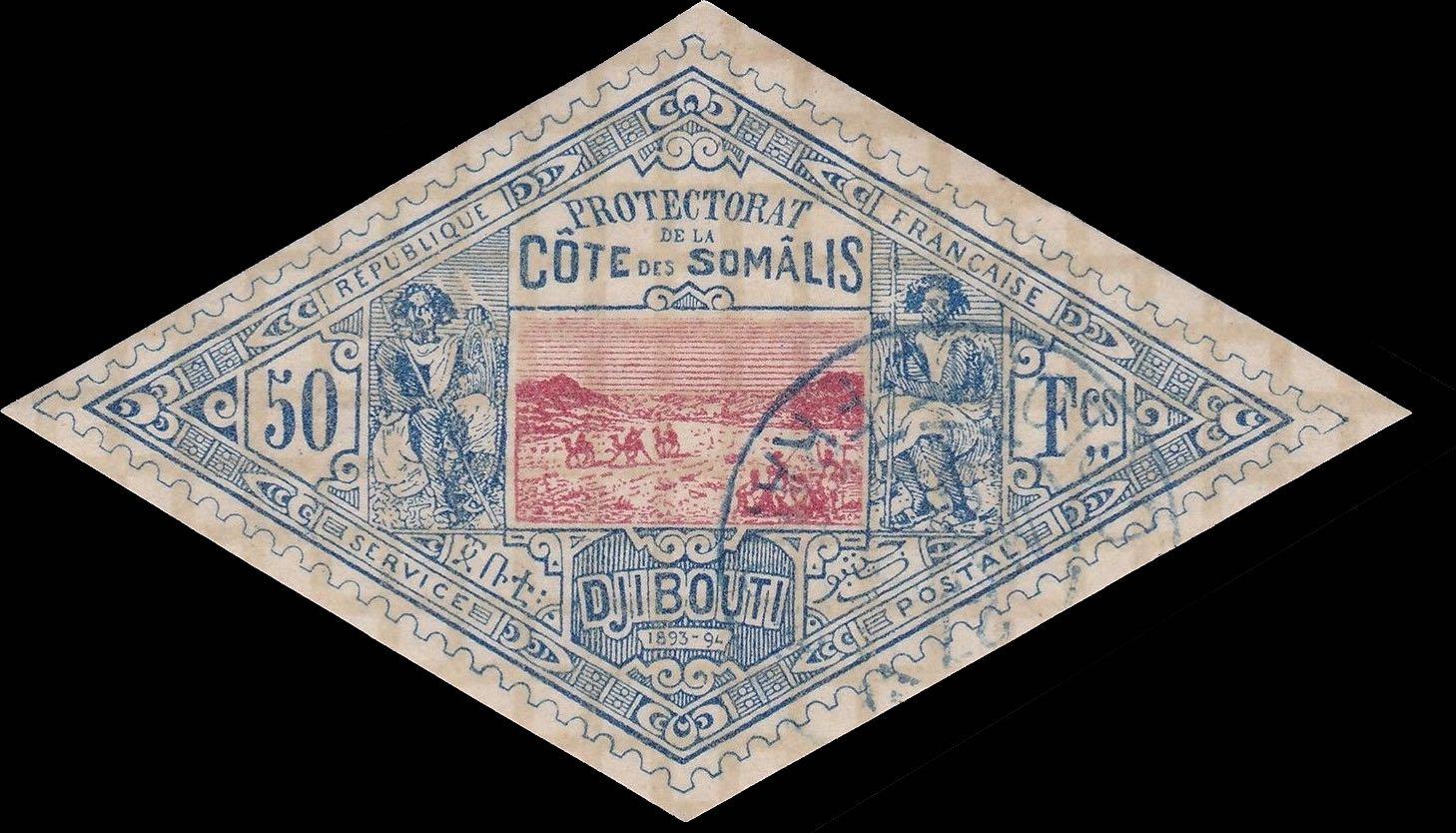 French_Somali_Coast_1894_50f_Forgery