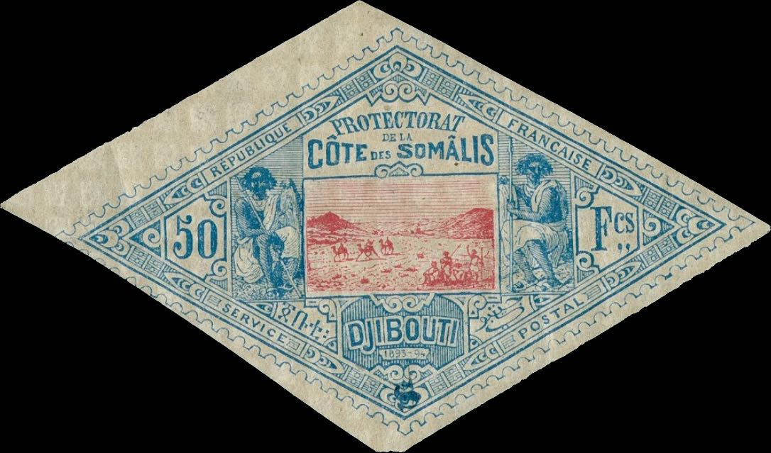 French_Somali_Coast_1894_50f_Specimen_Genuine