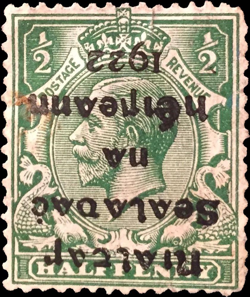 Ireland_1922_SG1a_Forgery