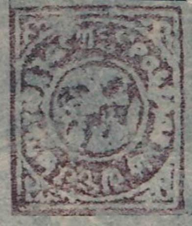 Tibet_1912_1-2tr_Modern_Forgery1