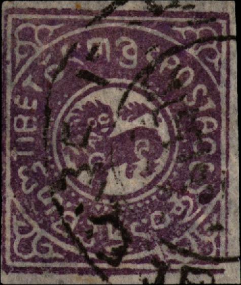 Tibet_1912_1-2tr_Set1_Forgery2