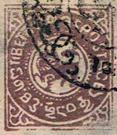 Tibet_1912_1-2tr_Set1_Forgery3