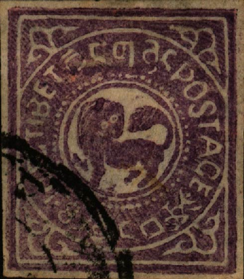 Tibet_1912_1-2tr_Set2_Forgery1