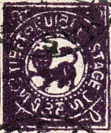 Tibet_1912_1-2tr_Set3_Forgery1