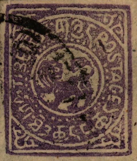 Tibet_1912_1-2tr_Set4_Forgery1