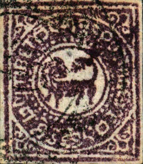 Tibet_1912_1-2tr_Set5_Forgery1