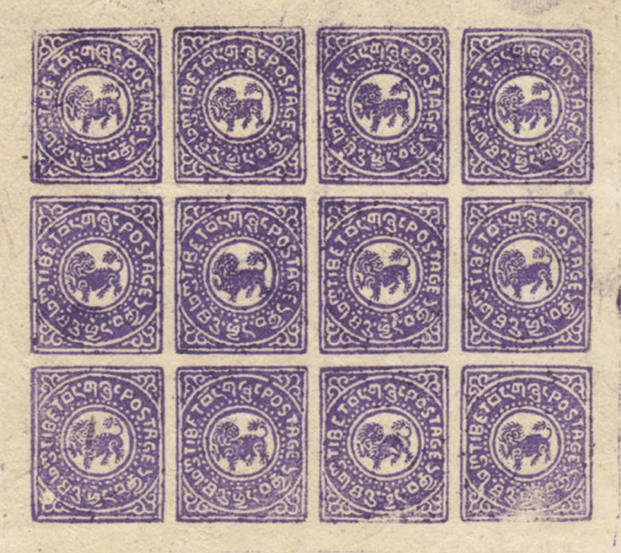 Tibet_1912_1-2tr_sheet_Genuine1