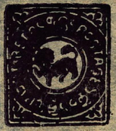 Tibet_1912_1-3tr_Modern_Forgery4