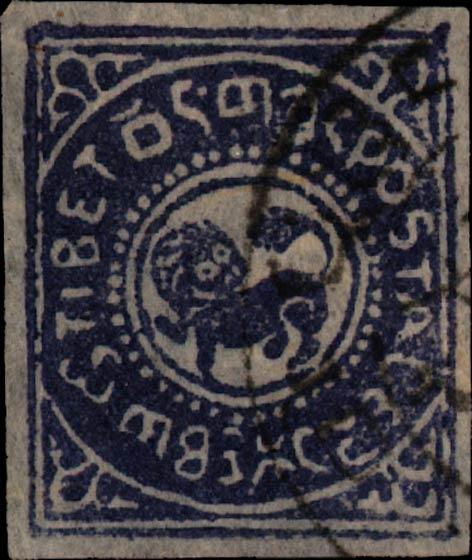 Tibet_1912_1-3tr_Set1_Forgery1