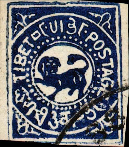 Tibet_1912_1-3tr_Set3_Forgery1