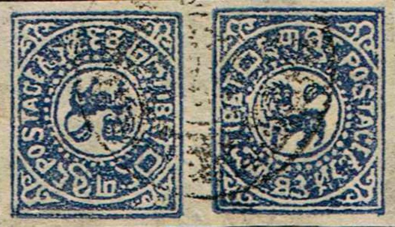 Tibet_1912_1-3tr_Set4_Forgery-tete-beche