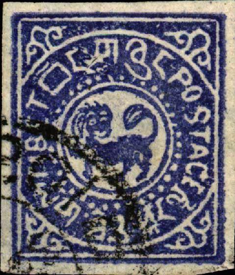 Tibet_1912_1-3tr_Set4_Forgery1