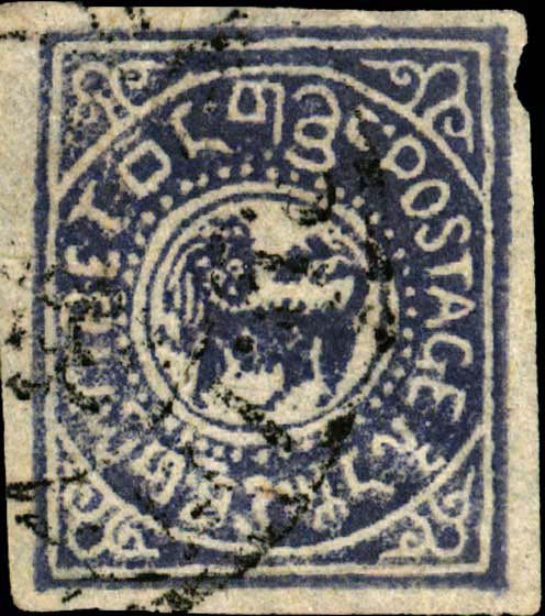 Tibet_1912_1-3tr_Set5_Forgery1