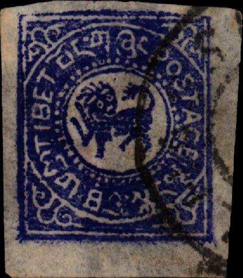 Tibet_1912_1-3tr_Set7_Forgery1