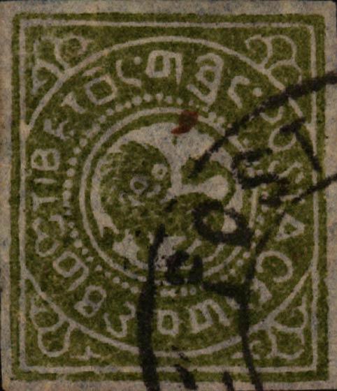 Tibet_1912_1-6tr_Set1_Forgery1