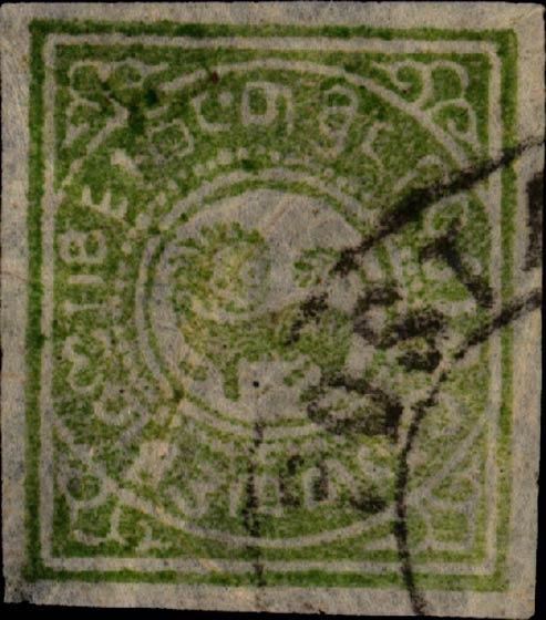 Tibet_1912_1-6tr_Set1_Forgery2