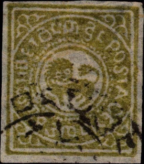 Tibet_1912_1-6tr_Set1_Forgery3