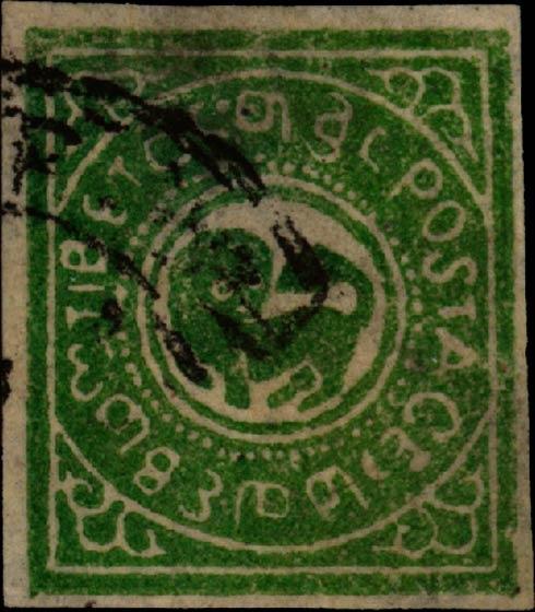 Tibet_1912_1-6tr_Set2_Forgery1