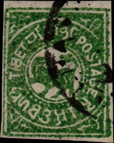 Tibet_1912_1-6tr_Set3_Forgery1