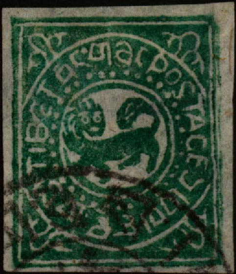 Tibet_1912_1-6tr_Set4_Forgery1