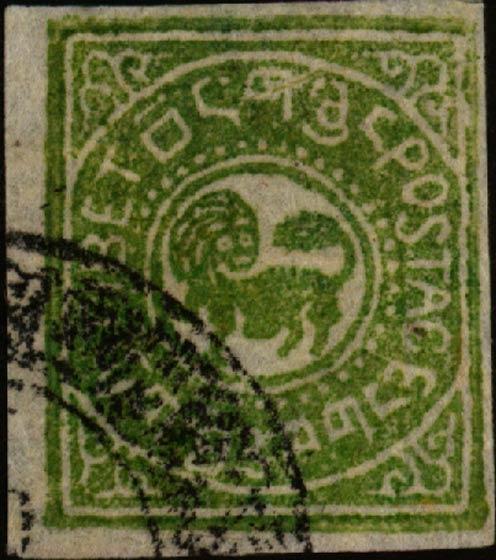 Tibet_1912_1-6tr_Set5_Forgery1