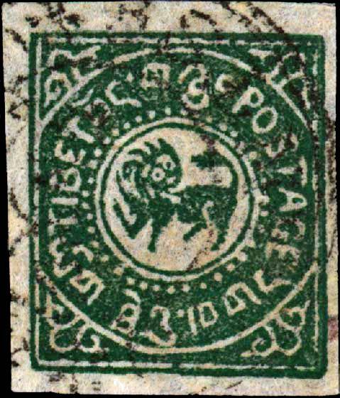 Tibet_1912_1-6tr_Set7_Forgery1