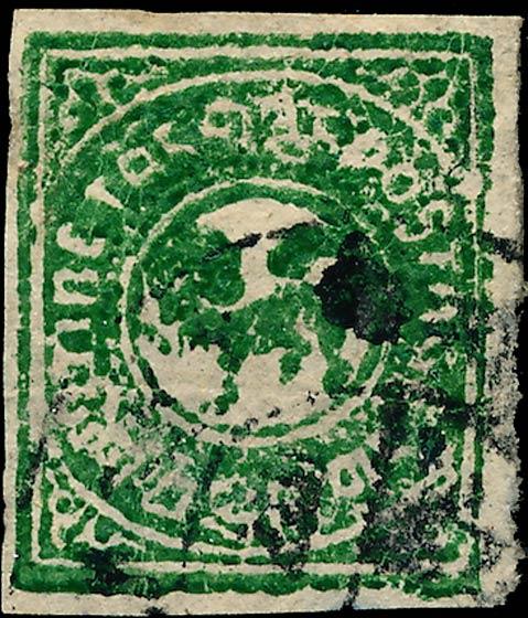 Tibet_1912_1-6tr_Set9_Forgery1