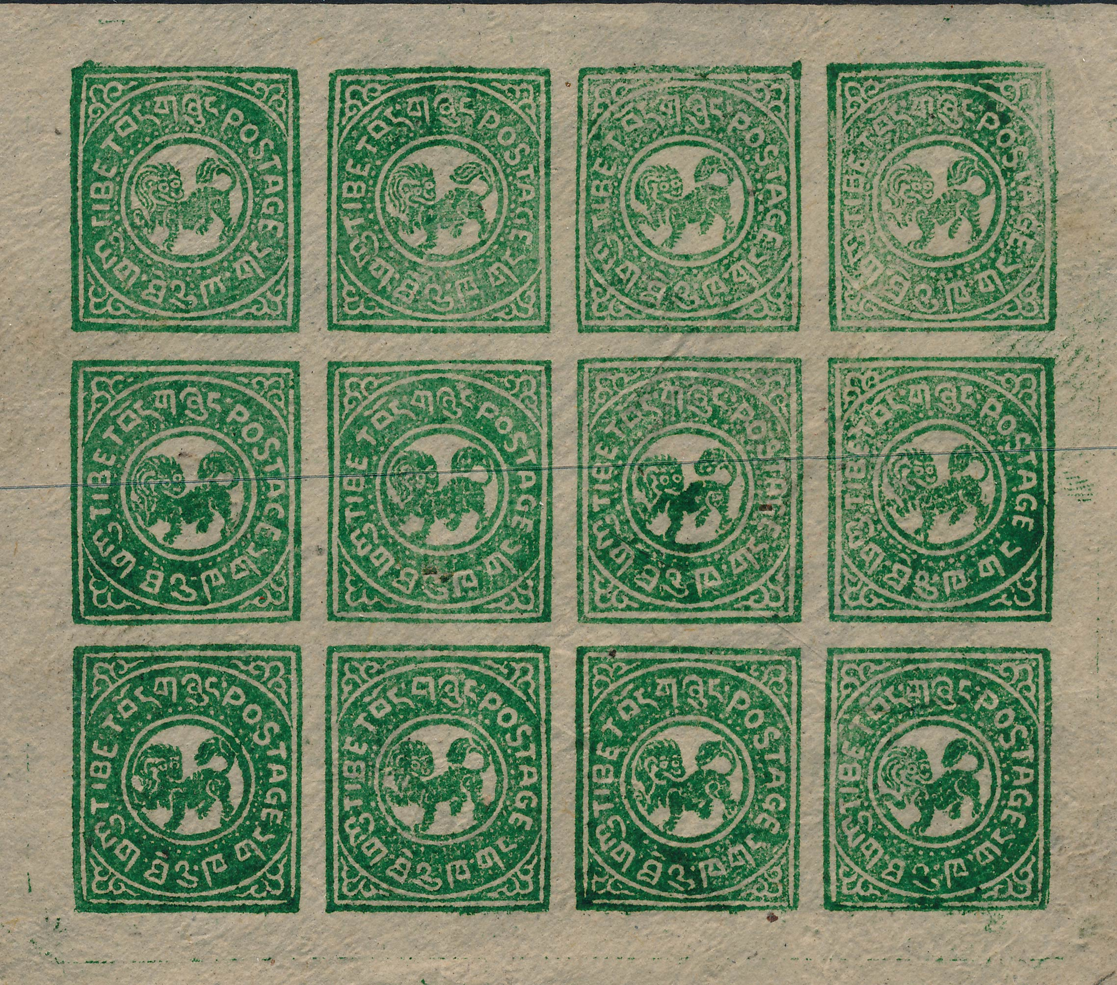Tibet_1912_1-6tr_sheet_Genuine1