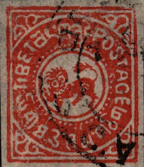 Tibet_1912_1tr_Set1_Forgery1