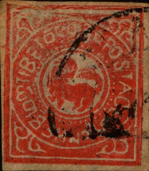Tibet_1912_1tr_Set2_Forgery1
