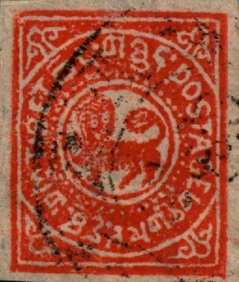 Tibet_1912_1tr_Set4_Forgery1