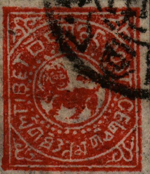 Tibet_1912_1tr_Set5_Forgery1