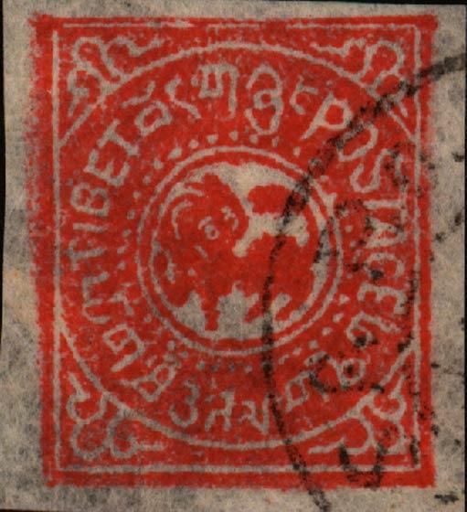 Tibet_1912_1tr_Set7_Forgery1