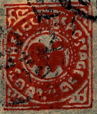 Tibet_1912_2-3tr_Modern_Forgery1