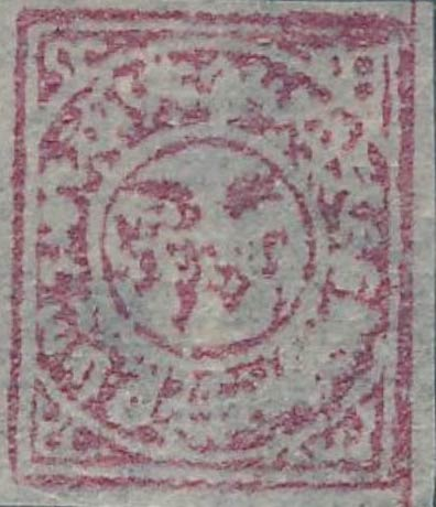 Tibet_1912_2-3tr_Modern_Forgery2