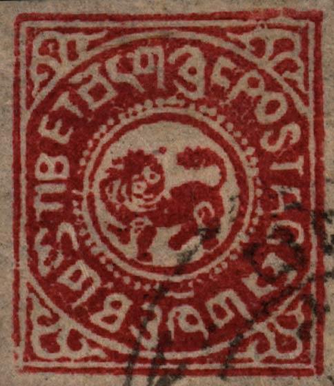 Tibet_1912_2-3tr_Set1_Forgery1