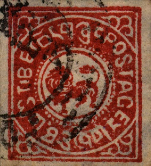 Tibet_1912_2-3tr_Set1_Forgery2