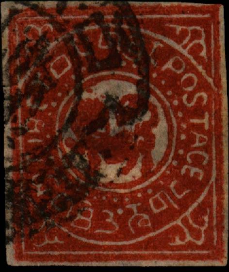 Tibet_1912_2-3tr_Set2_Forgery1