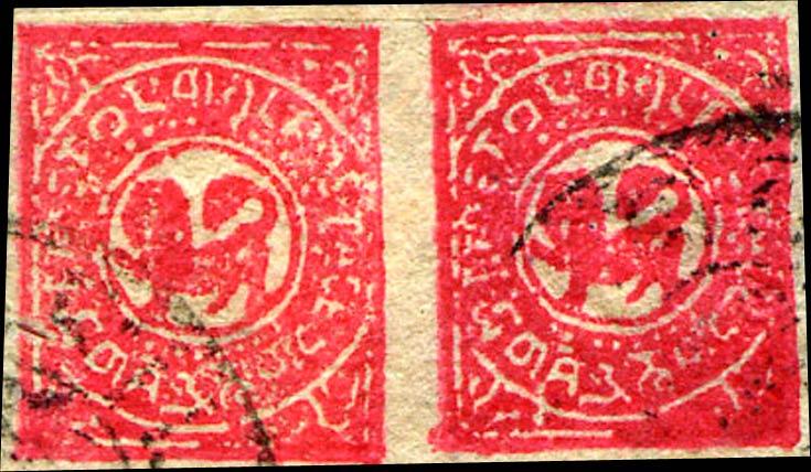 Tibet_1912_2-3tr_Set4_Forgery-tete-beche