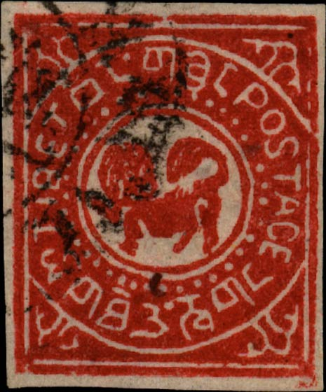 Tibet_1912_2-3tr_Set4_Forgery1
