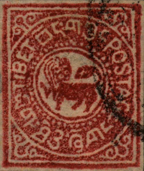 Tibet_1912_2-3tr_Set5_Forgery1
