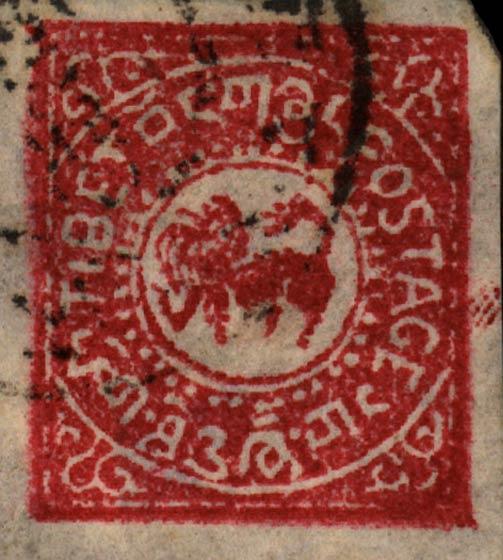 Tibet_1912_2-3tr_Set7_Forgery1