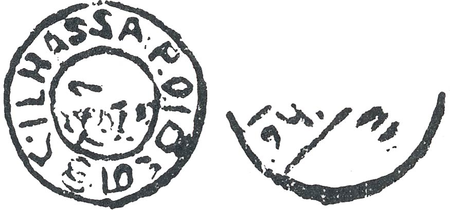 Tibet_1912_Forged_postmarks_on_4th_set