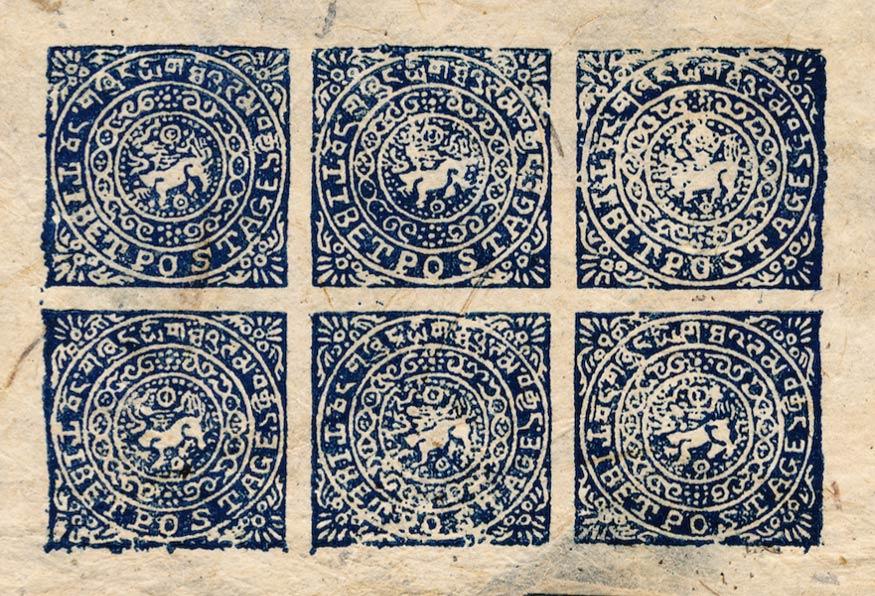 Tibet_1914_4tr_1st_Forgery_sheet