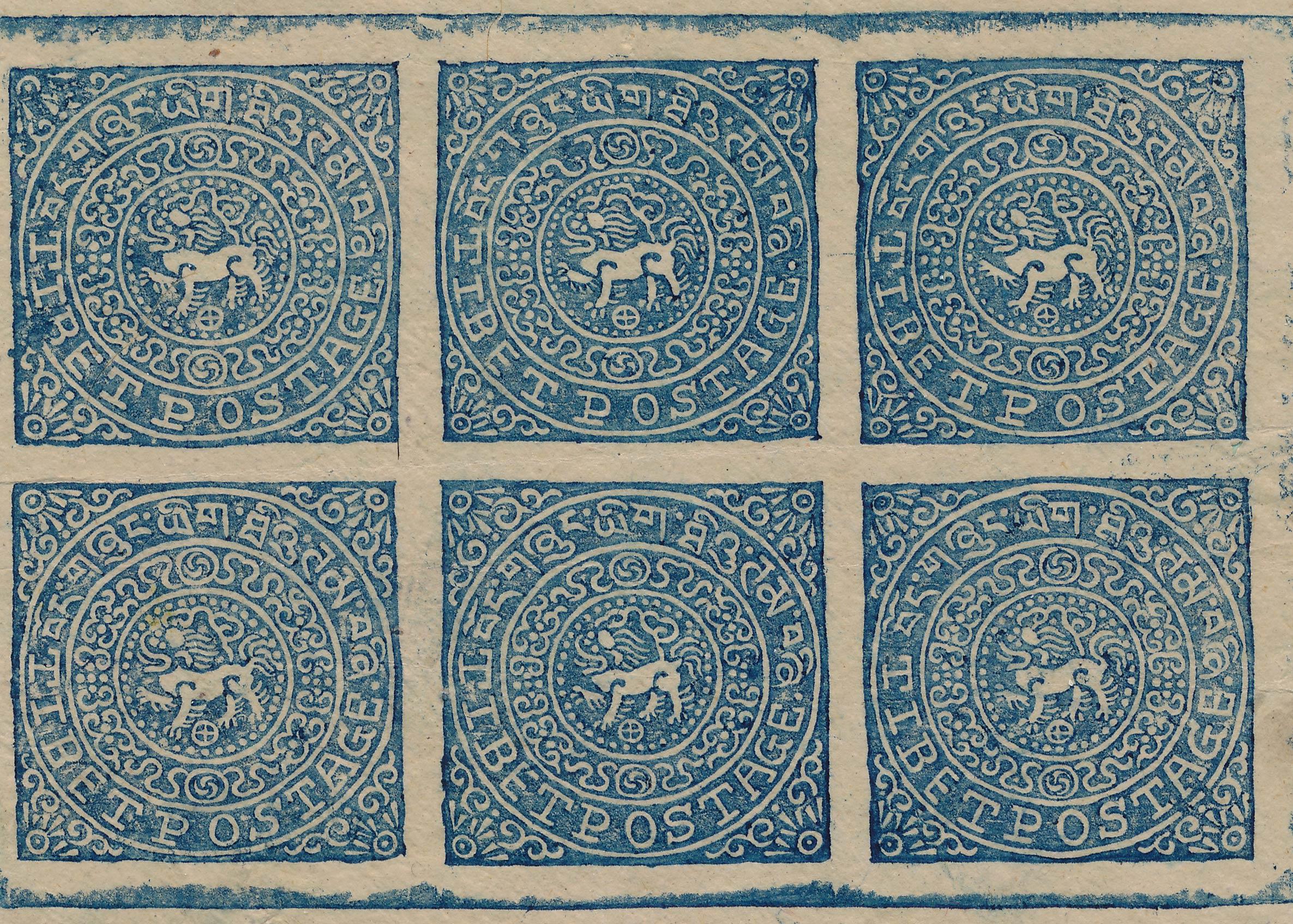 Tibet_1914_4tr_Genuine_Sheet