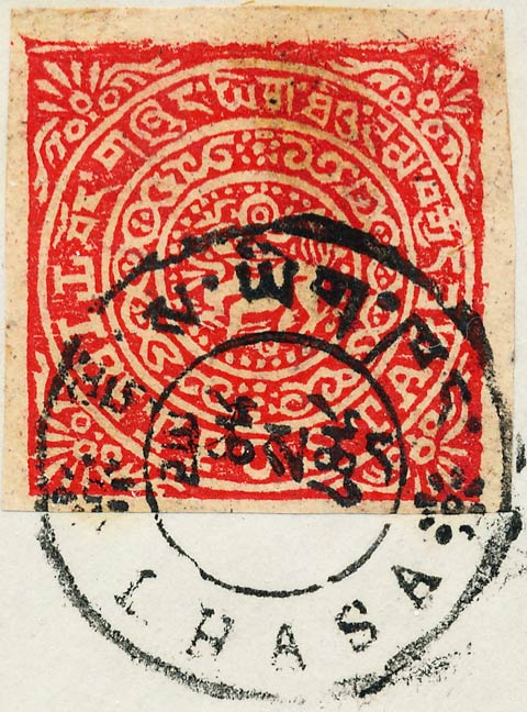 Tibet_1914_8tr_1st_Forgery2