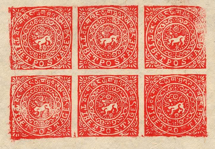 Tibet_1914_8tr_1st_Forgery_sheet