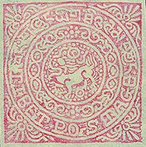Tibet_1914_8tr_Genuine