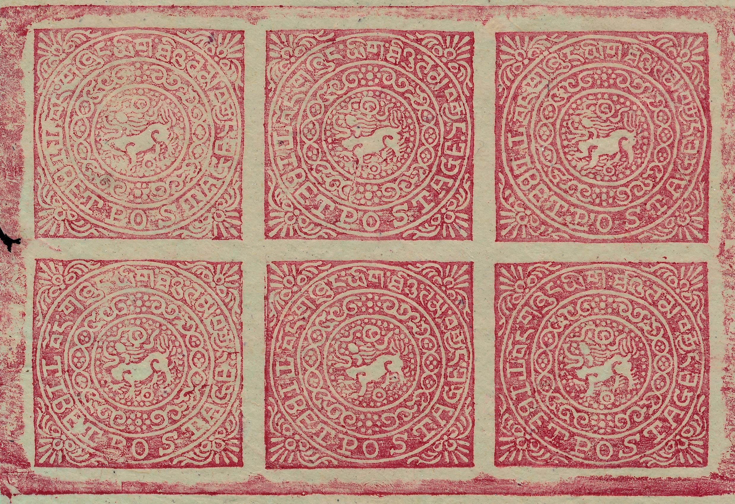 Tibet_1914_8tr_Genuine_Sheet